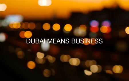 DubaiBusiness